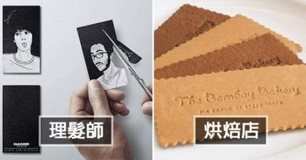 20張「讓你生意飆漲」的創意名片 牛排館「一張白紙」烤過才看到字