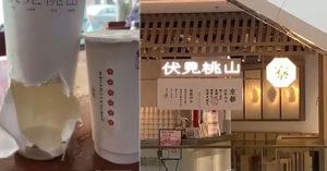 網紅飲料店被爆「大杯根本中空」 店家急滅火公告:是特別設計!