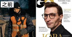 42歲清潔工患心理障礙、負重債 攝影師幫拍「時尚帥照」電眼爆紅全球