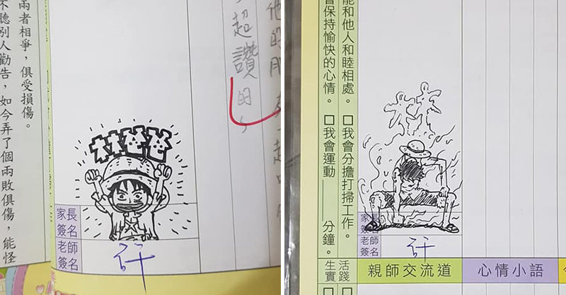 聯絡簿全是印章女兒無奈:爸爸畫的 本人秀更狂作品網友推爆!